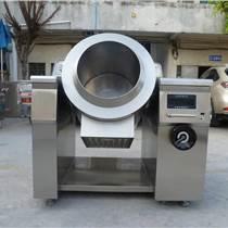 方宁商用电磁炉炒货机15KW 大功率干货炉炒锅 商用食品设备
