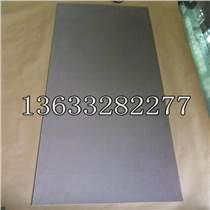 沖壓拉伸鋁板網 鋁拉伸網 菱形鋁板網