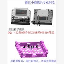 中國專做注射模具 草莓筐模具我們專做