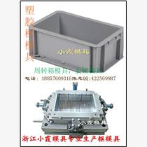 黃巖水果籃子模具臺州模具廠電話