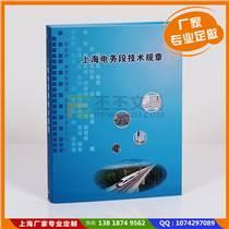 上海文件夹 样品册 资料册定制工厂