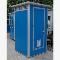 盛達移動廁所,衛生間銷售價格實惠