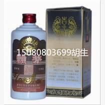 賴茅系列經典老酒 92年吉祥賴茅報價 92年吉祥賴茅批發