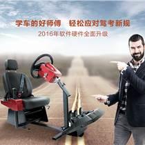 天津驾吧汽车驾驶模拟器厂家供应价格优惠