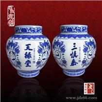 定做各類陶瓷中西藥瓶  密封陶瓷罐定做