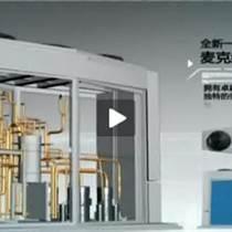 武汉海尔风管机|海尔中央空调|海尔风管机专卖店