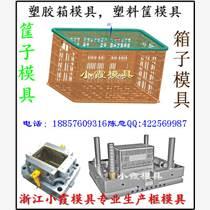 小霞生產水果箱子注射模具