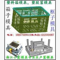 黃巖生產水果框子注射模具