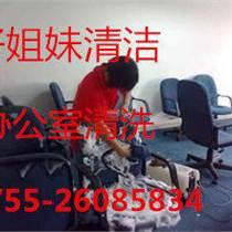 专业清洗办公椅,福田清洗办公椅公司,深圳办公椅清洗公司