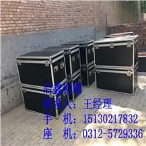 雄县启鑫_运输箱_设备运输箱