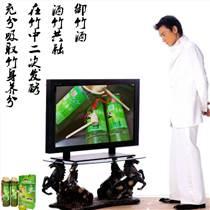 米香型竹酒 原生态白酒 养生竹筒酒 酒类招代理 鲜竹酒厂家批