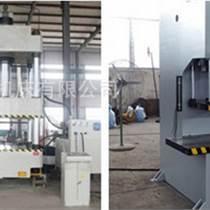 滕州恩特直销60吨龙门液压机 双柱液压机 小型龙门液压机供应广西桂林
