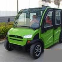 重慶封閉式電動代步車供應廠家直銷