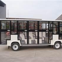 23人座封閉式電動觀光車供應廠家直銷