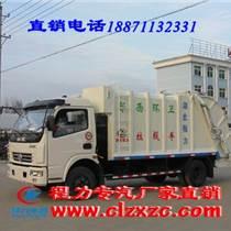 杭州东风环卫垃圾车价格湖北程力专用汽车性价比最高
