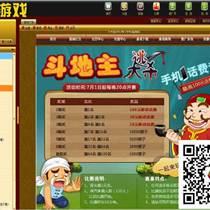歐頁手機捕魚游戲開發軟件商