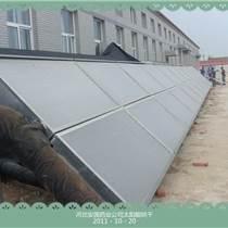 太陽能中藥材干燥設備