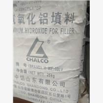 瑪瑙級--氫氧化鋁填料
