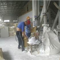 供應-淄博生產廠家-H-WF-14氫氧化鋁
