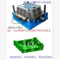大型模具公司塑胶水蓝模具 水箱塑料模具 塑胶水框模具