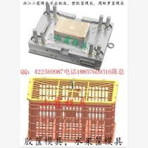 臺州黃巖注塑模具 一次性550ml打包盒模具生產