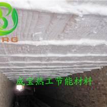 磚廠隧道窯吊頂棉專用600300300耐火塊