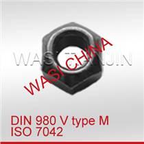 金屬鎖緊螺母ISO7042六角鎖緊螺母