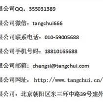 ?允許進口水果的國家以及水果種類有哪些?北京進口唐錘代理公司