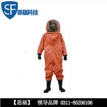 北京輕型防化服