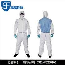 北京一次性防護服廠家