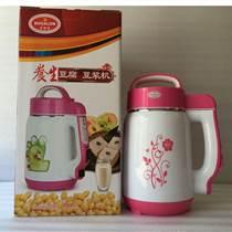 佛山布加龍以舊換新豆漿機批發廠家直銷 免過濾可燉湯 燒水 蒸飯2L豆腐機