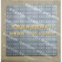 KD40超硬.耐磨損鎢鋼板材