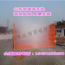 廠家直銷平板式工程洗車機 工程車輛沖洗設備