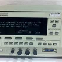 出售AglientE5071C网络分析仪