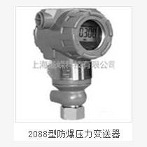 PT212BX防爆型压力变送器