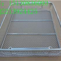 專業生產不銹鋼消毒滅菌網筐網籃醫用滅菌籃筐