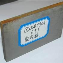 江蘇潤北復合板 鋼模板 軌道交通專用復合鋼模板廠家直供