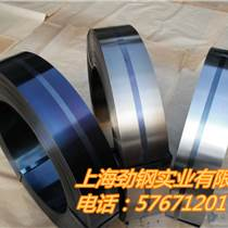 耐磨优特钢65mn弹簧钢销售