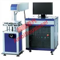 PCB电路板二维码CO2激光打标机