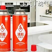 卡式气供应厂家直销  正品速能卡式气