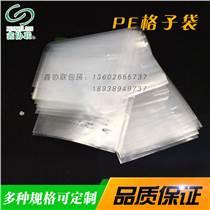 透明包裝袋可定制logo PE排線格子袋塑料袋廠家直銷批發