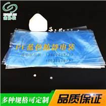 龍華廠家直銷PE防靜電袋 PE藍色透明袋 四方袋電器塑料袋防潮防損防靜電 PE方口袋 PE材質包裝袋