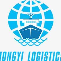 广州/浙江义乌至新加坡双清到门国际物流海/空运