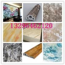 木皮UV板