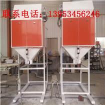 南昌金鵬衡器型煤計量秤供應專業快速
