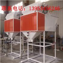 合肥金鹏衡器型煤袋装秤供应厂家直销