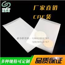 專業生產CPE磨砂袋印刷環保標自粘袋膠袋塑料袋包裝袋68+2