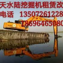 南宁水上挖掘机租赁优惠价河道清淤挖掘机出租###详情