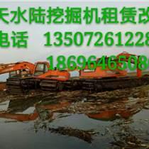 防城港水上挖掘机租赁优惠价湿地挖掘机出租$$价格