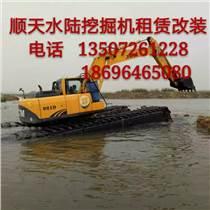 图木舒克水陆两用挖掘机租赁改装高清图湿地挖掘机出租$$价格